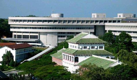 Học viện quản lý Nanyang